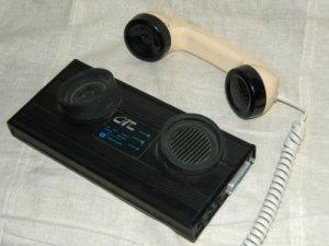 Acoustic coupler!